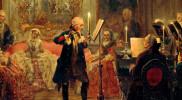 Progetto: Musica Dentro