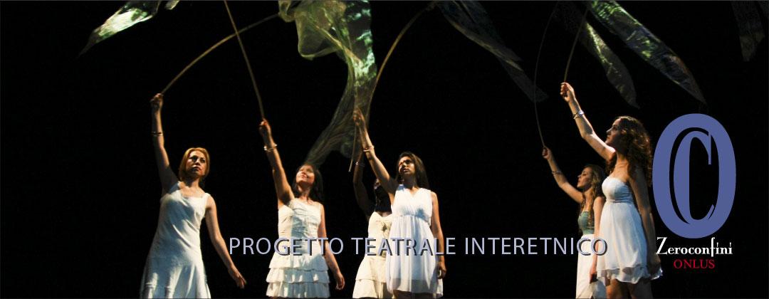 Zeroconfini-Onlus-Progetto-Teatrale-Interetnico