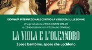 <em>La viola e l'oleandro</em> per La Giornata Internazionale contro la violenza alle donne